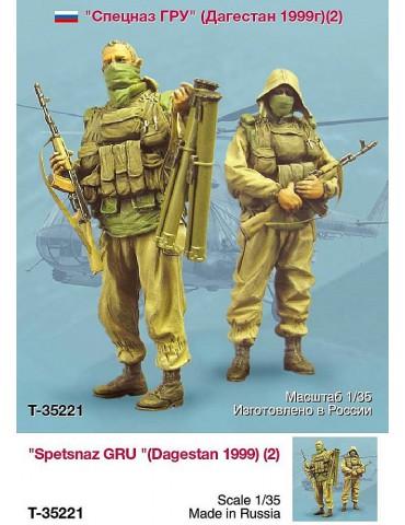 "Тank 35221 ""Спецназ ГРУ""..."