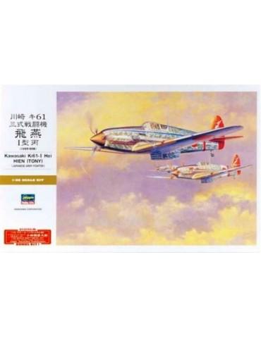 Hasegawa 08078 Самолет Kawasaki Ki61-I Hei Hien (Tony) Japanese Army Fighter 1/32