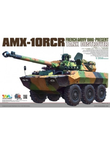 Tiger Model 4602 French Army 1980-Present AMX-10RCR Tank Destroyer 1/35
