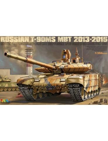 Tiger Model 4610 Российский...