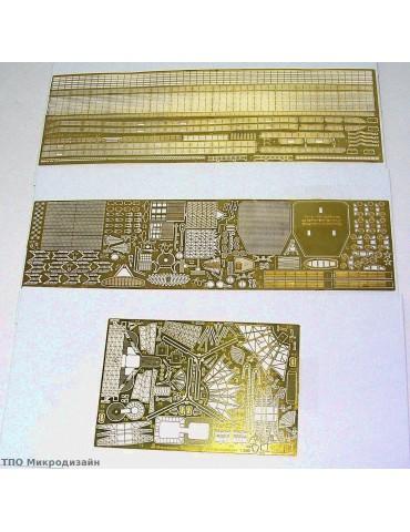 Микродизайн 350204 Эсминец...