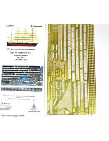 Микродизайн 200201...