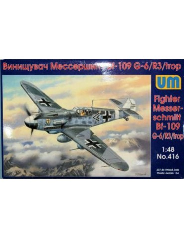 UM 416 Fighter...