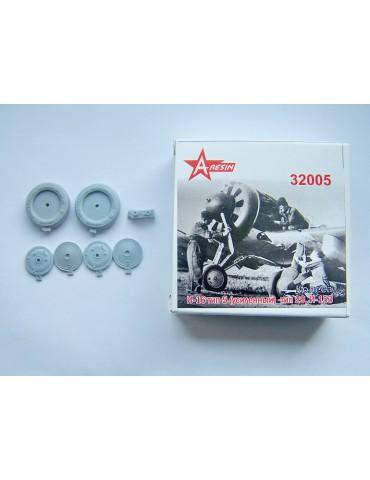 A-Resin 32005 Колеса на...