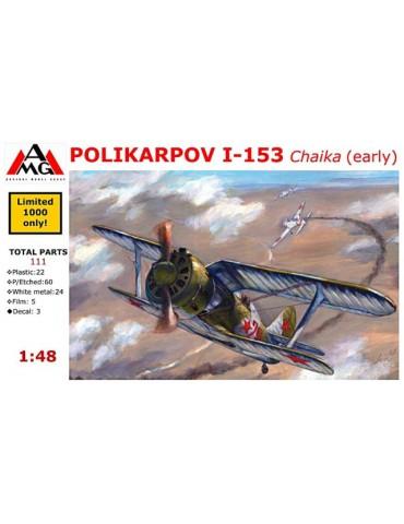 AMG 48302 Поликарпов И-153...