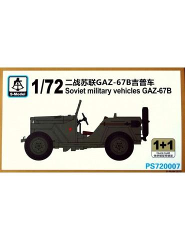 S-Model PS720007 Советский...