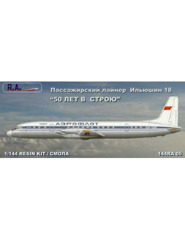 RusAir 144RA06 Модель для...