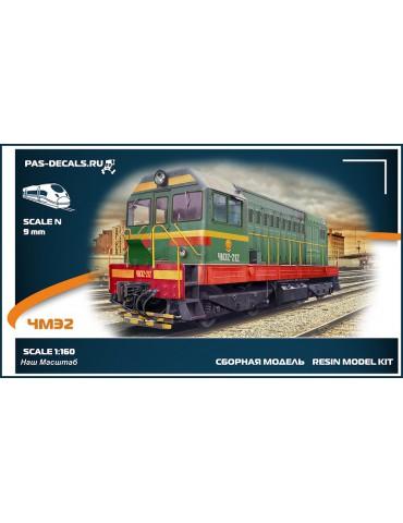PAS-models PM-14437 Сборная...