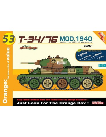 Cyber Hobby 9153 Т-34/76...