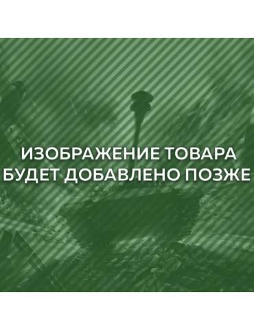 Аврора Хобби AH0034 Латунь...