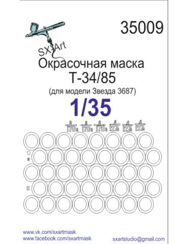 SX-Art 35009 Окрасочная...