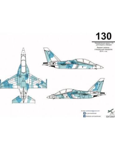 SX-Art 72007 Камуфляжная...