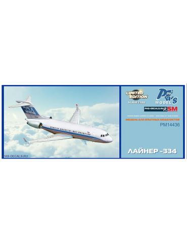 PAS-models PM14436 Модель...