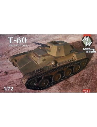 Military Wheels 7271 ЗСУ на...