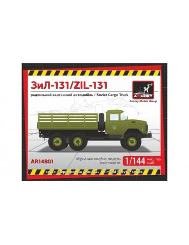Armory 14801 Советский...