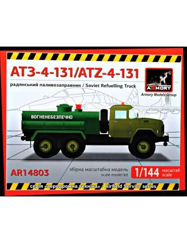 Armory 14803 Советский...