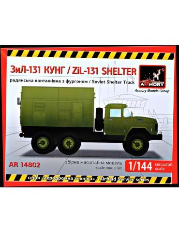 Armory 14802 Советский...