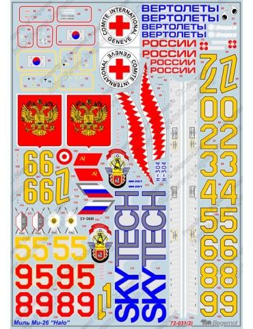 Begemot 72-031 Миль Ми-26 1/72