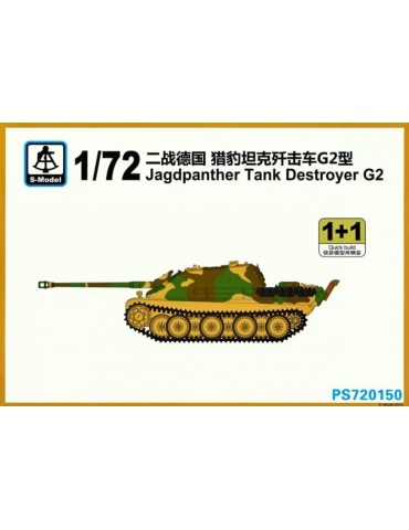 S-Model PS720150...