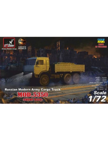Armory 72407 Армейский...