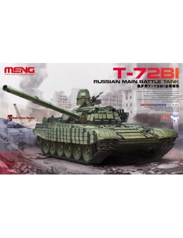 Meng TS-033 Российский МБТ...