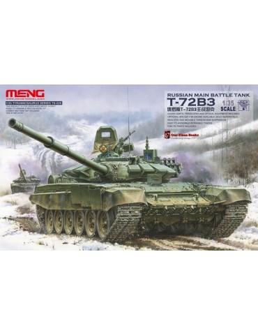 Meng TS-028 Российский МБТ...