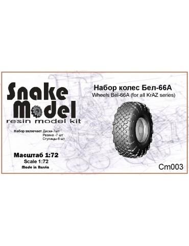 SnakeModel CM003 Набор...