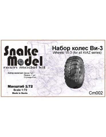 SnakeModel CM002 Набор...