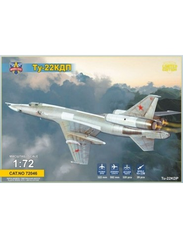 Modelsvit 72046 Самолет...