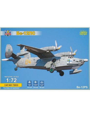 Modelsvit 72033 Самолет...