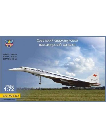 Modelsvit 7203 Самолет...