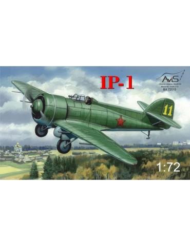 AviS BX 72015 Истребитель...