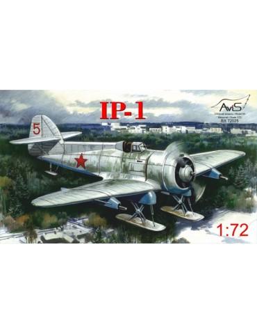 AviS BX 72025 Истребитель...