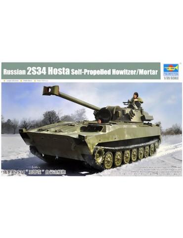 Trumpeter 09562 Самоходное артиллерийское орудие 2С34 Хоста 1/35