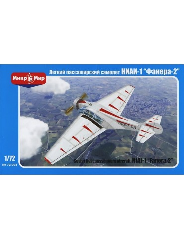 MikroMir 72-004 Легкий...