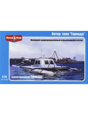 MikroMir 72-003 Немецкий...