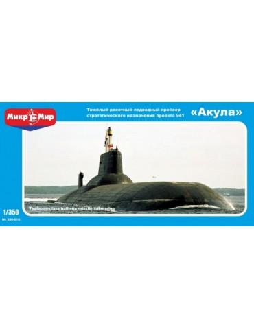 MikroMir 350-016 Подводная...