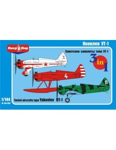 MikroMir 144-002 Самолет...