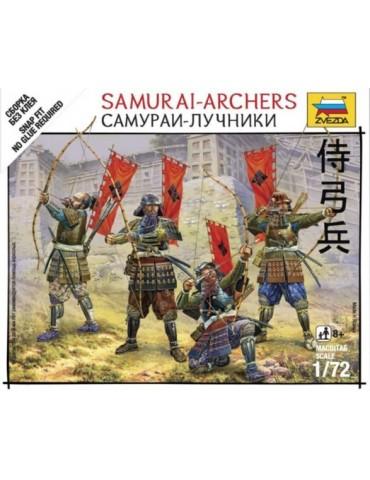 Звезда 6404 Самураи-лучники...