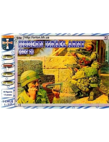 Orion 72040 Modern Army of...