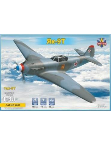 Modelsvit 4807 Истребитель...