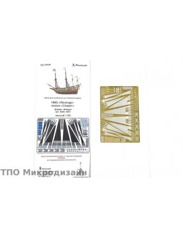 Микродизайн 350209 HMS...