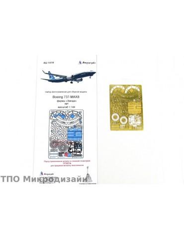 Микродизайн 144218 Boeing...