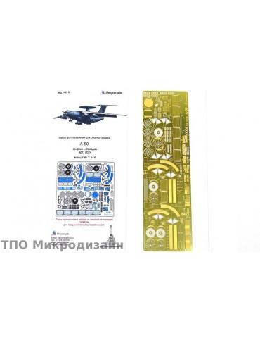 Микродизайн 144216 А-50...