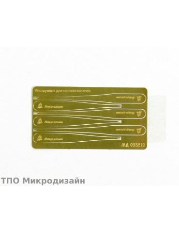 Микродизайн 000229...