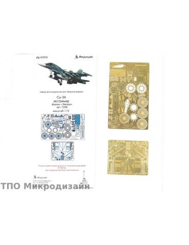 Микродизайн 072234 Су-34...