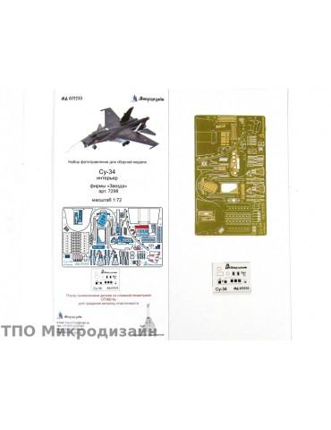 Микродизайн 072233 Су-34...