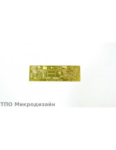 Микродизайн 072232 МиГ-25...