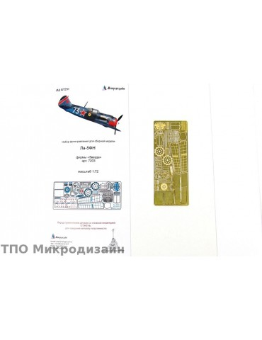 Микродизайн 072231 Ла-5ФН...