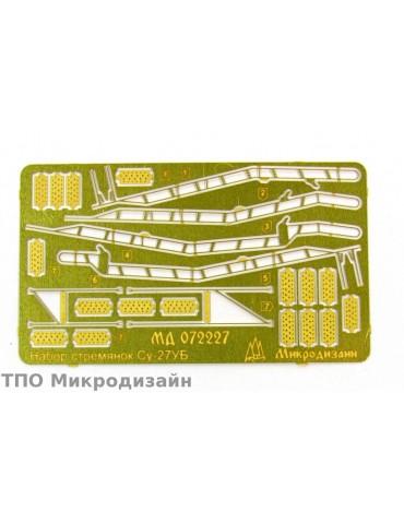 Микродизайн 072227 Су-27УБ...